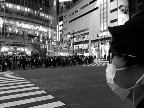 #Sueña con Tokyo